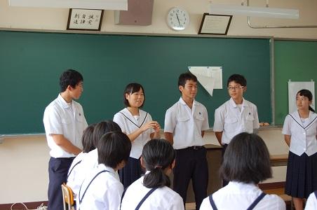 中五島高等学校制服画像